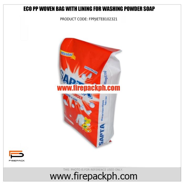 detergent sack maker supplier cebu