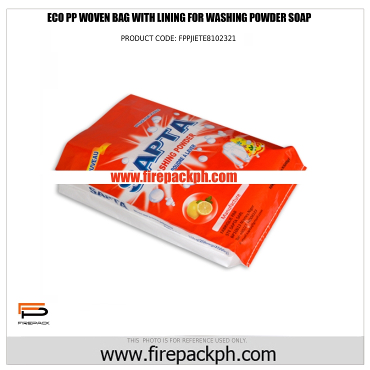 washing powder cebu sack supplier