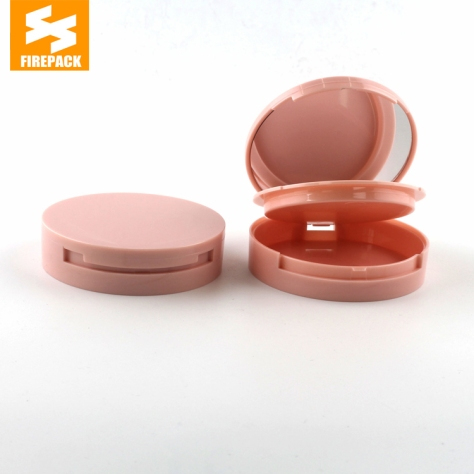 FD-3014A098 (1) make up container supplier
