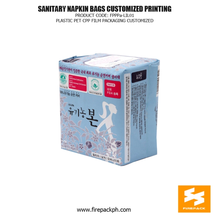 ladies useful sanitary napkin fabric paper storage Bags sanitary towel bag firepack india
