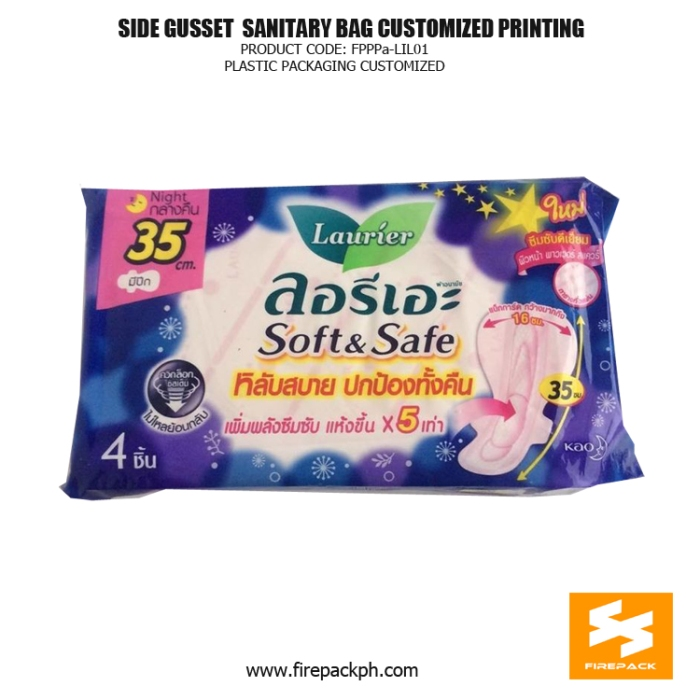 Side Gusset Back Sealed Sanitary Pad Disposal Bags Gravure Printing japan supplier