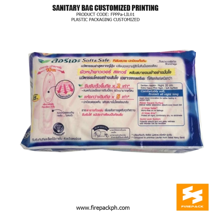 Side Gusset Back Sealed Sanitary Pad Disposal Bags Gravure Printing saudi supplier