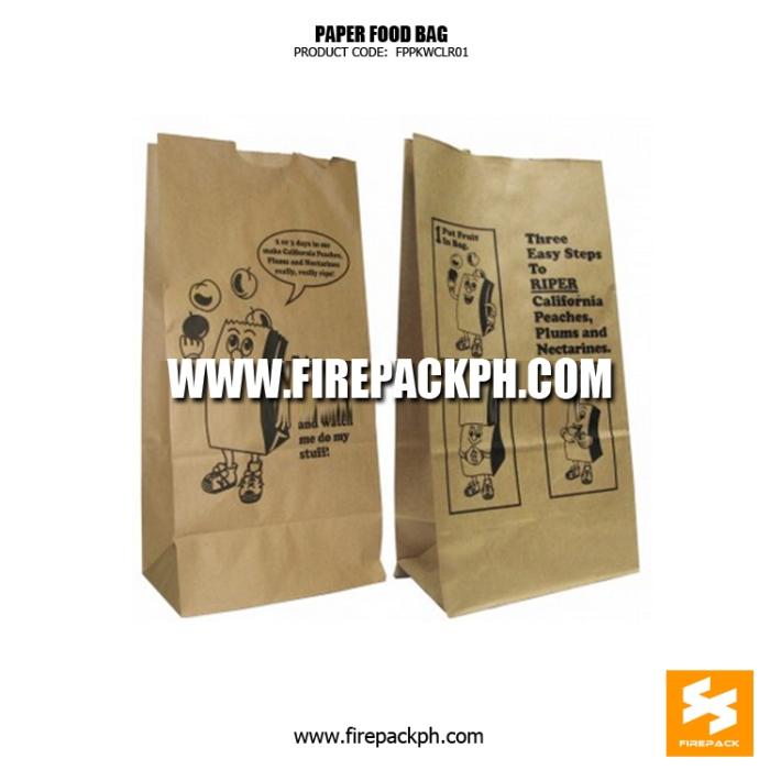 brown paper bag customized printing cebu
