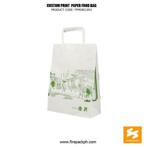 white paper bag custom print
