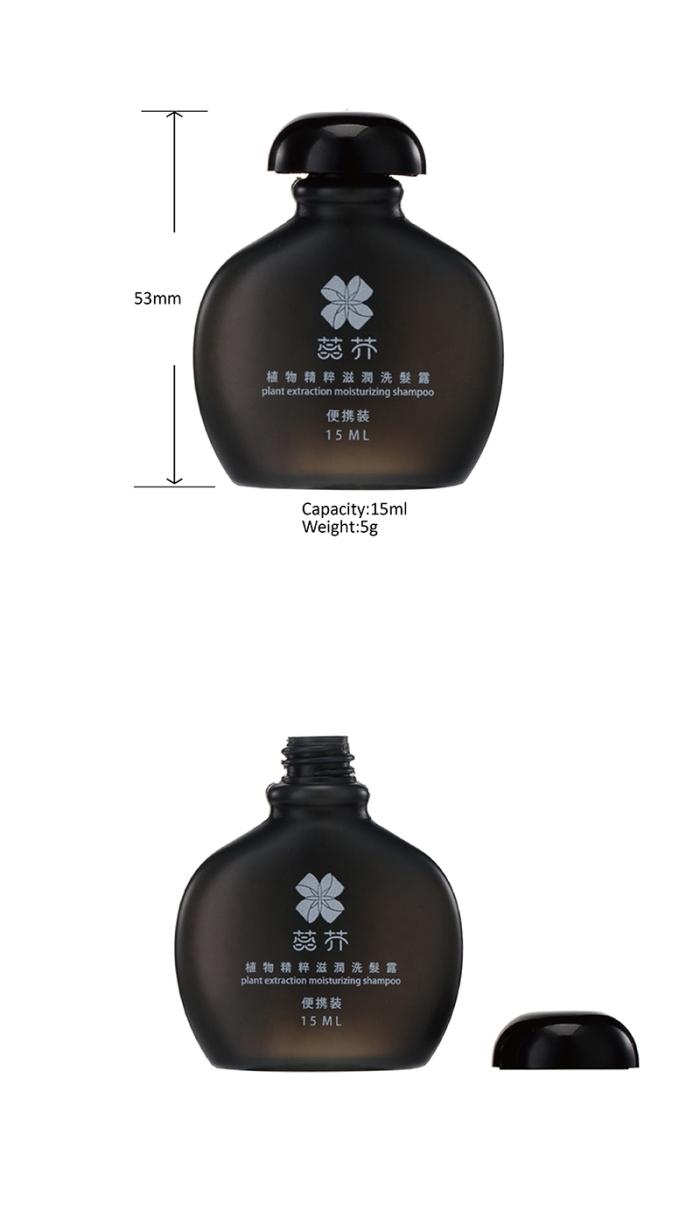 Premium 15ml Plastic PE Cosmetic Empty Travel Shampoo Bottles sizes