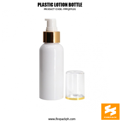 Skincare Packaging Lotion Container PET Plast22ic Pump Bottle 1