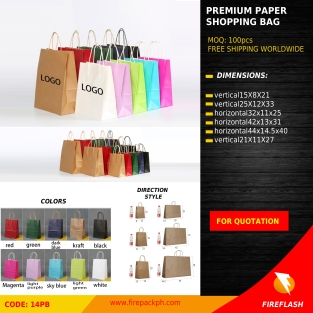 14PB- high shopping bag - ads